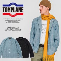 2017 A/W 先行予約 9月〜10月入荷予定 TOYPLANE トイプレーン BAND COLLAR COVERALL JACKET toyplane 2017 秋 冬 メンズ シャツ 送料無料 キャンセル不可