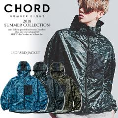 20%OFF!SALE セール CHORD NUMBER EIGHT コードナンバーエイト LEOPARD JACKET chordnumbereight 2018 夏 メンズ ジャケット 送料無料