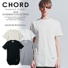 2018 SUMMER 先行予約 4月〜5月入荷予定 CHORD NUMBER EIGHT コードナンバーエイト RANDOM WAFFLE S.S chordnumbereight 2018 夏 メンズ Tシャツ 送料無料
