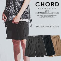 30%OFF!CHORD NUMBER EIGHT コードナンバーエイト TWO TUCK WIDE SHORTS chordnumbereight 2018 夏 メンズ ショーツ 送料無料 ストリート