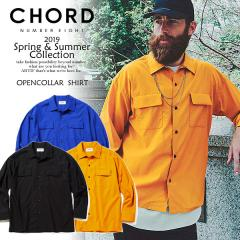 50%OFF SALE セール CHORD NUMBER EIGHT コードナンバーエイト OPENCOLLAR SHIRT chordnumbereight メンズ シャツ 送料無料 ストリート