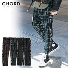 50%OFF SALE セール CHORD NUMBER EIGHT コードナンバーエイト SIDE LINE CHECK CROPPED PANTS メンズ パンツ 送料無料 ストリート