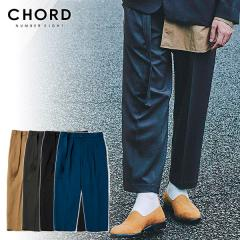30%OFF SALE セール CHORD NUMBER EIGHT コードナンバーエイト TWO TUCK WIDE PANTS chordnumbereight 【cha1-02l1-pl05】 メンズ パンツ 送料無料 ストリート
