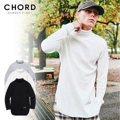 50%OFF SALE セール CHORD NUMBER EIGHT コードナンバーエイト HIGH NECK LONG THERMAL chordnumbereight メンズ Tシャツ ストリート