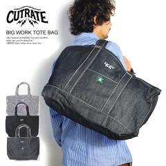 CUTRATE カットレイト BIG WORK TOTE BAG cutrate メンズ バッグ トートバッグ ストリート